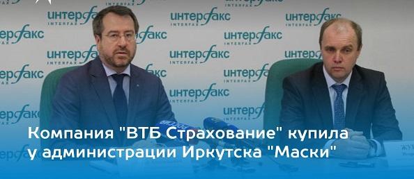 Агентство Бест Медиа и ВТБ МС подписали договор о сотрудничестве