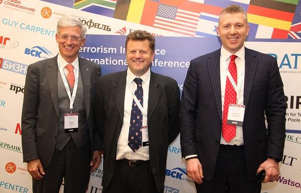 PR для международной конференции IFTRIP