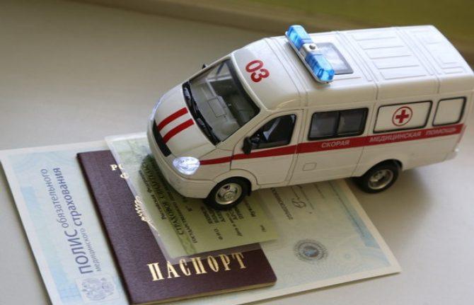 РОСНО-МС: скорая страховая помощь!